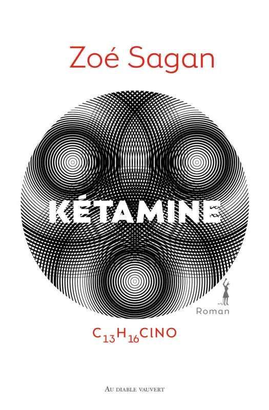 KETAMINE - C13H16CLNO