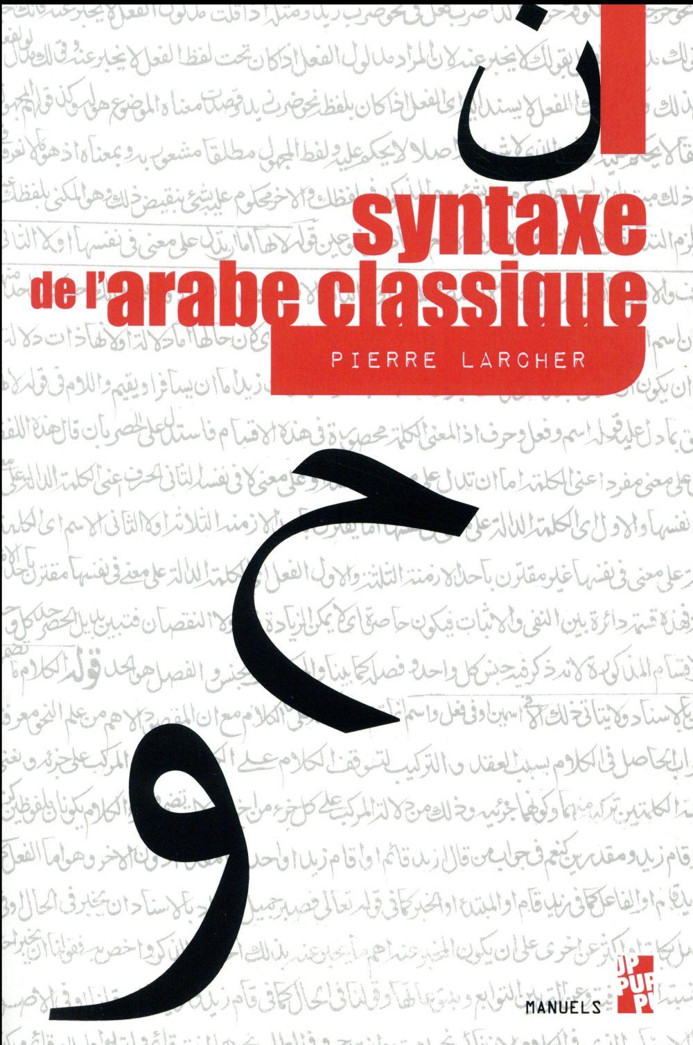 SYNTAXE DE L'ARABE CLASSIQUE