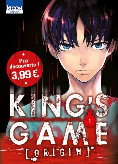 KING'S GAME ORIGIN T01 A PRIX DECOUVERTE - VOL01
