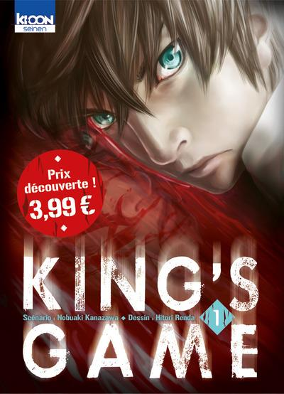 KING'S GAME T01 A PRIX DECOUVERTE