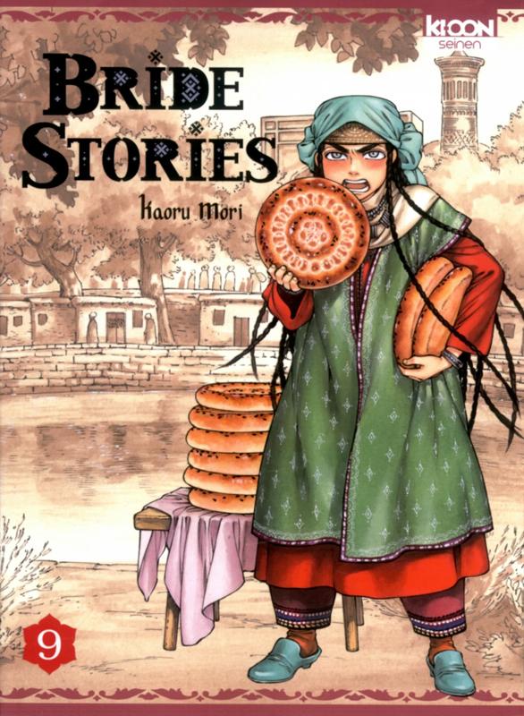 BRIDE STORIES T09 - VOL09