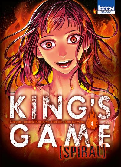 KING'S GAME SPIRAL T04 - VOL04