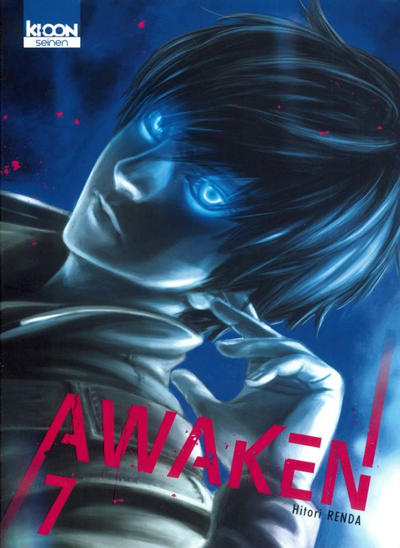 AWAKEN T07