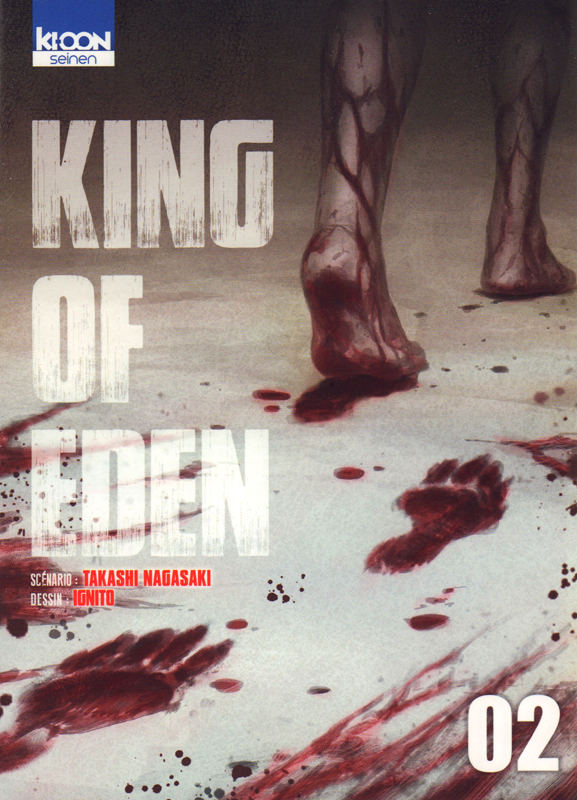 KING OF EDEN T02