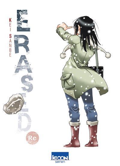 ERASED : RE