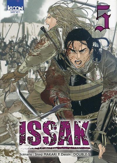 ISSAK T05 - VOLUME 05