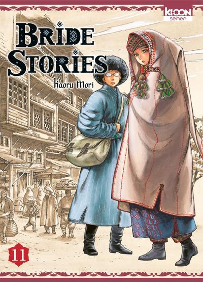 T11 BRIDE STORIES
