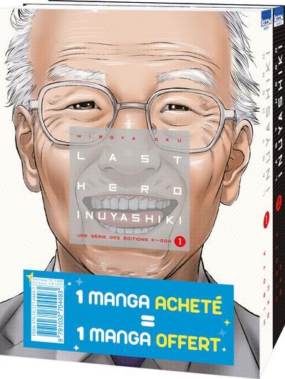 PACK OFFRE DECOUVERTE LAST HERO INUYASHIKI T01 & T02