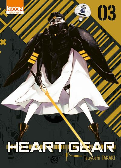 HEART GEAR T03 - VOL03