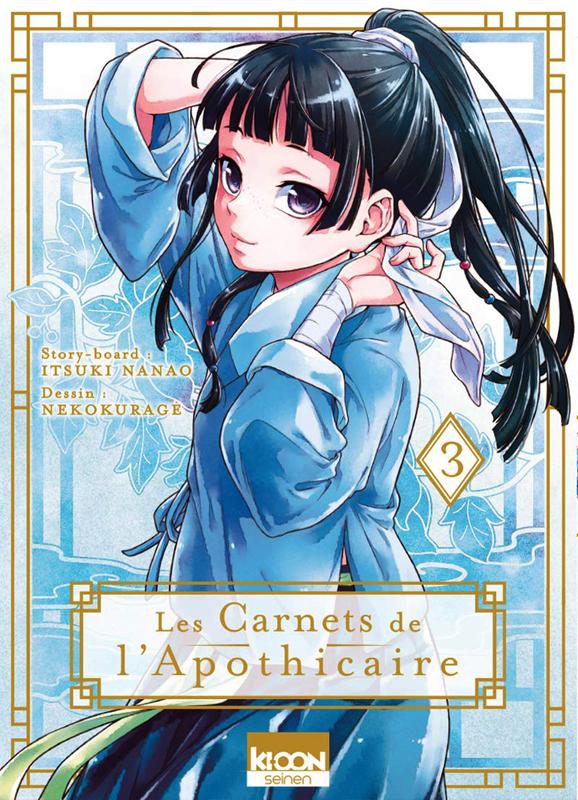 LES CARNETS DE L'APOTHICAIRE T03 - VOL03
