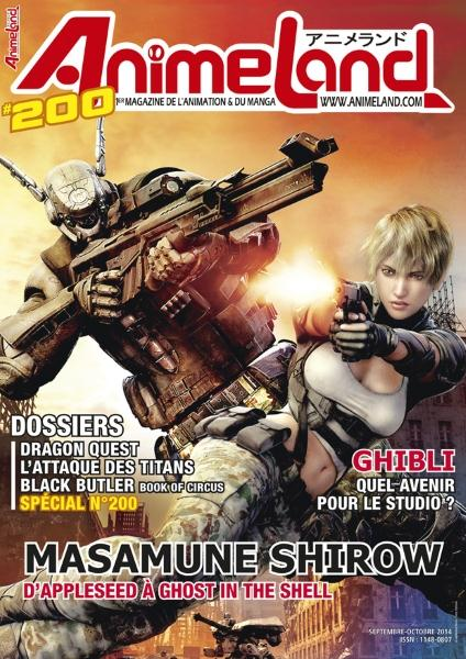ANIMELAND N200 - SEPT/OCT 2014
