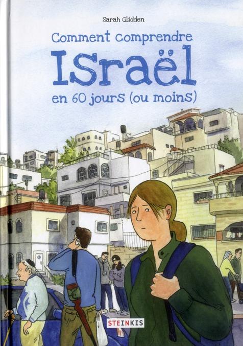 COMMENT COMPRENDRE ISRAEL EN 60 JOURS (OU MOINS)
