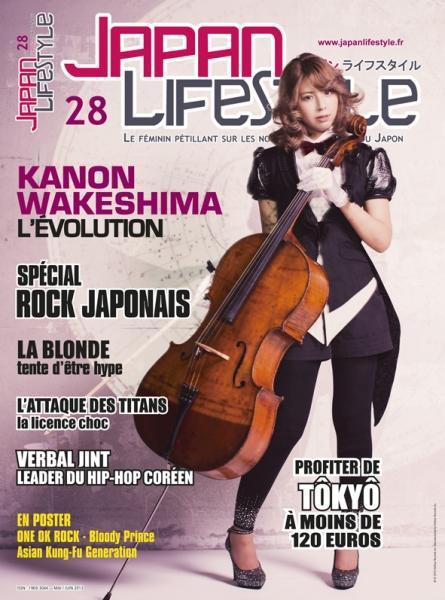 JAPAN LIFESTYLE N 28