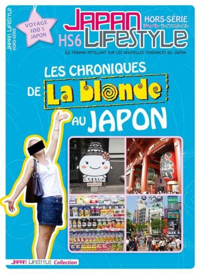 JAPAN LIFESTYLE HORS SERIE 6 LA BLONDE
