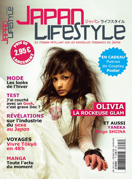 JAPAN LIFESTYLE N 1 - AVRIL-JUIN 2015
