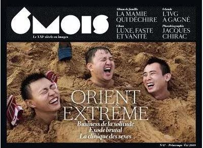 6 MOIS N 17 : ORIENT EXTREME, TOME 17