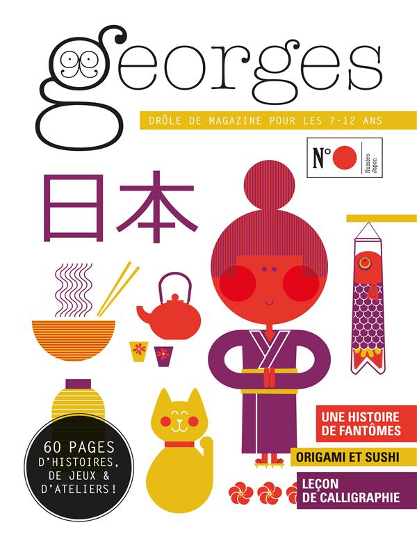MAGAZINE GEORGES NO36 - JAPON