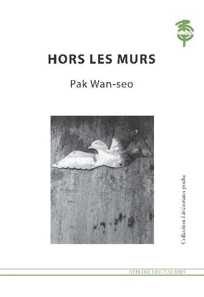 HORS LES MURS - 2EME EDITION
