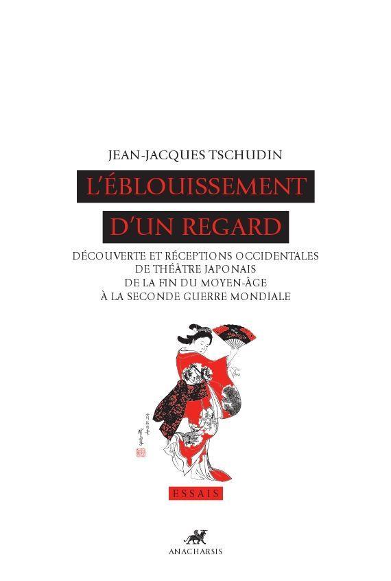 EBLOUISSEMENT D'UN REGARD (L')