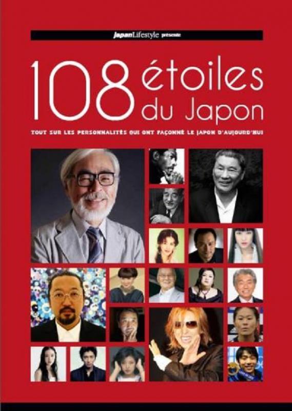 LES 108 ETOILES DU JAPON