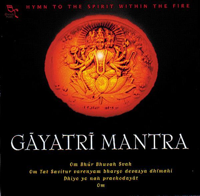 GAYATRI MANTRA - AUDIO