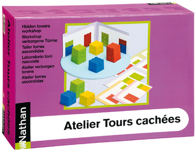 ATELIER TOURS CACHEES