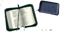 ETUI BIBLE DE JERUSALEM FORMAT MOYEN  BJM