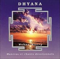 DHYANA - AUDIO