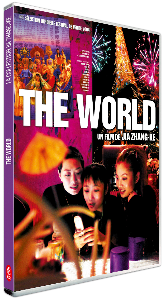 WORLD (THE) - DVD
