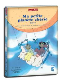 MA PETITE PLANETE CHERIE TOME 2 - DVD EDITION 2015