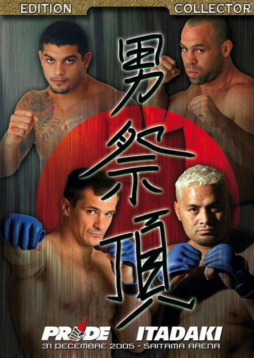 PRIDE - ITADAKI (2 DVD)