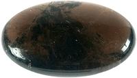 GALET SHUNGITE - PIECE DE 3 X 4.5 CM