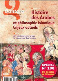QANTARA N  100- HISTOIRE DES ARABES ET PHILOSOPHIE ISLAMIQUE- AOUT 2016