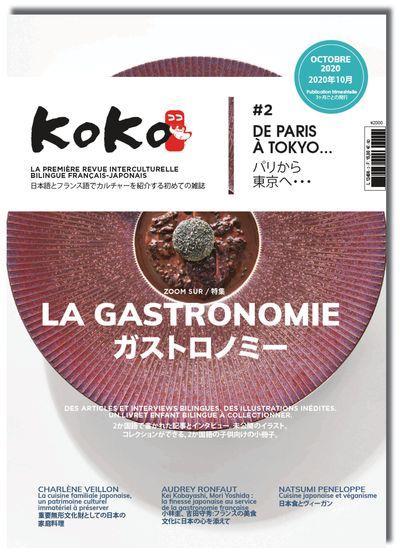 Koko n 2 : la gastronomie