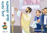 CINQ PAINS DEUX POISSONS 144 - JE SUIS BAPTISE