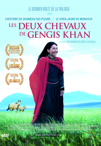 LES DEUX CHEVAUX - DVD