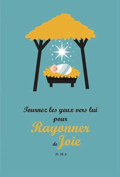 LOT DE 10 - CARTE DOUBLE RAYONNER DE JOIE
