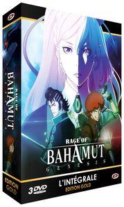 RAGE OF BAHAMUT  INTEGRALE - DVD