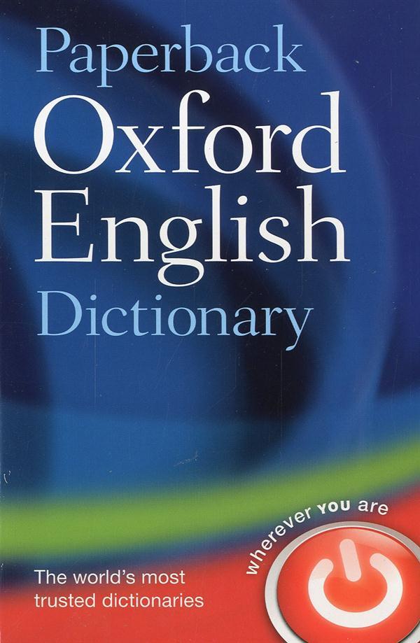 OXFORD ENGLISH DICTIONARY 7TH ED.
