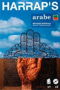 HARRAP'S METHODE D'ARABE LIVRE + 2 CD