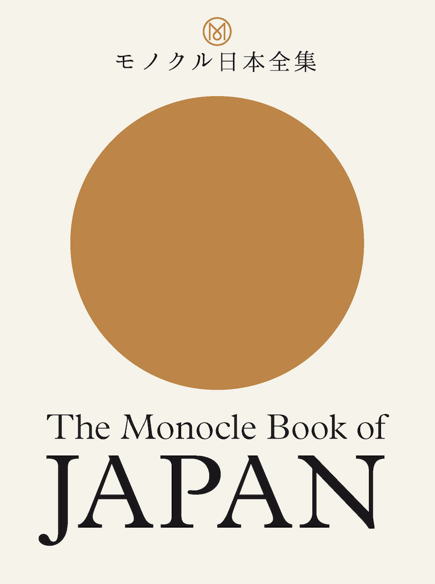 THE MONOCLE BOOK OF JAPAN /ANGLAIS