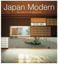 JAPAN MODERN /ANGLAIS