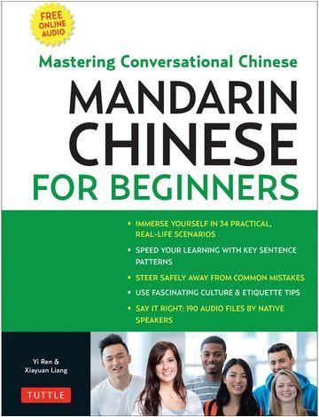 MANDARIN CHINESE FOR BEGINNERS /ANGLAIS