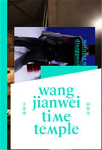 WANG JIANWEI TIME TEMPLE /ANGLAIS