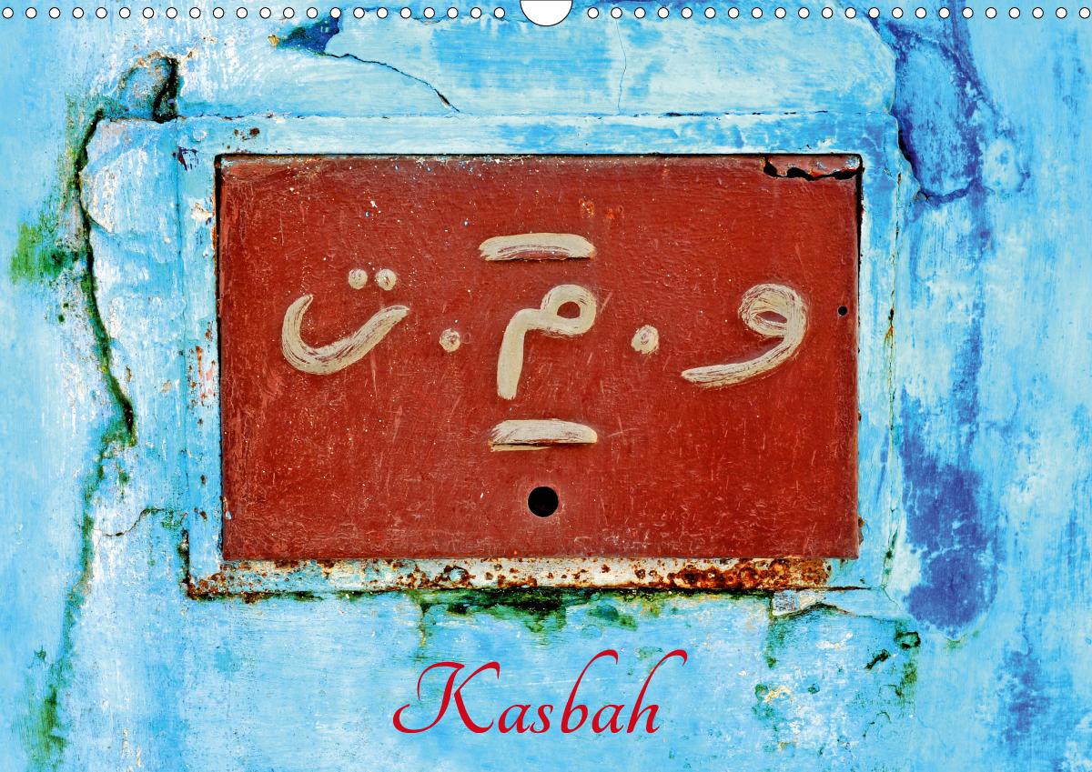KASBAH (CALENDRIER MURAL 2020 DIN A3 HORIZONTAL) - LA KASBAH DES OUDAYAS A RABAT AU MAROC (CALENDRIE