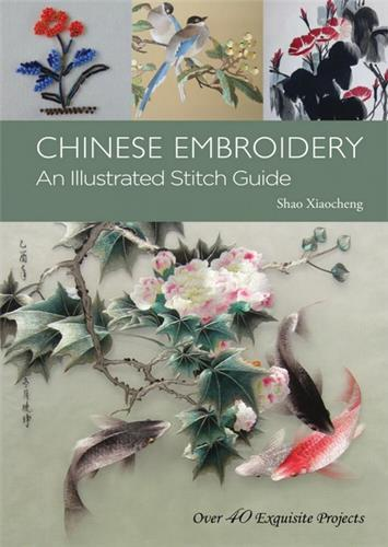 CHINESE EMBROIDERY /ANGLAIS