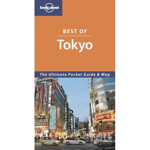 TOKYO BEST OF  2E ED  *** ENGLISH ***