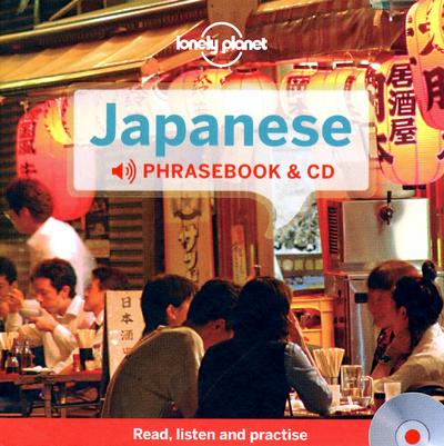 COFFRET JAPANESE PHRASEBOOK & CD AUDIO 2ED -ANGLAIS-