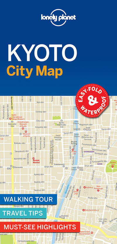 KYOTO CITY MAP 1ED -ANGLAIS-
