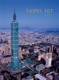 TAIPEI 101 /ANGLAIS